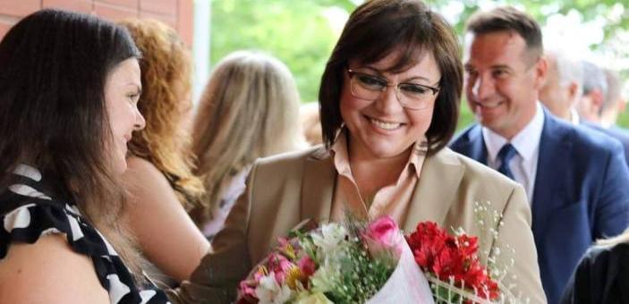 БСП-Стара Загора: Лидерът на социалистите Корнелия Нинова да оттегли оставката си
