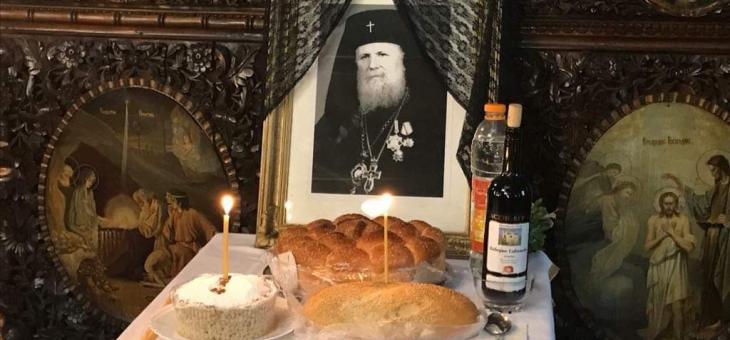 Днес се навършват 21 години от смъртта на строзагорския митрополит Панкратий