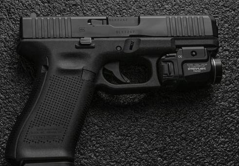 Процедура за вземане на разрешително за оръжие
