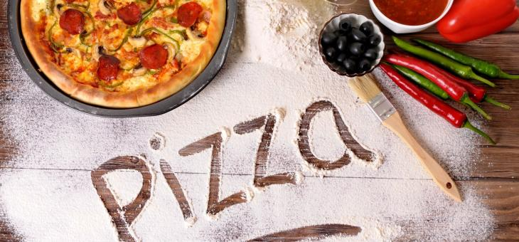 Най-доброто сирене за пица