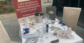 Сдружението на хотелиери и ресторантьори в 7-мата панорама на професионалното образование в Стара Загора