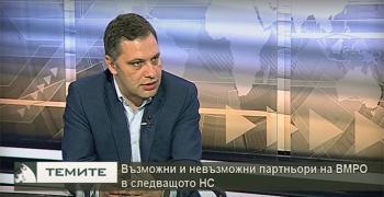 Александър Сиди поведе листата на ВМРО в Стара Загора