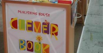 Родни детски книжки се представят на международна изложба в Италия