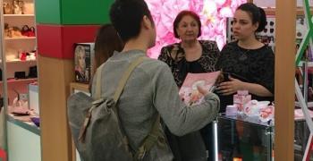 Български козметични продукти се представят в най-голямата специализирана изложба Cosmoprof Worldwide Bologna 2018
