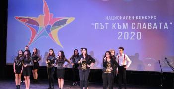 """""""Усмивките"""" на Стара Загора печелят награди от конкурси"""