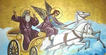 Почитаме паметта на Св. пророк Илия