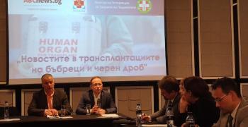 България е последна в ЕС по трансплантации на органи