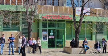 """Болница """"Тракия"""" с безплатни прегледи срещу ендометриоза през април"""