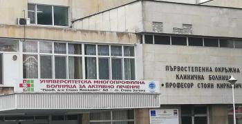 """Създава се специален сектор в УМБАЛ """"Проф. д-р Стоян Киркович"""" за родилки с коронавирус"""