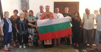 ВМРО, Стара Загора с парично дарение