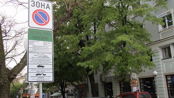 Община Стара Загора с подарък към гражданите си.