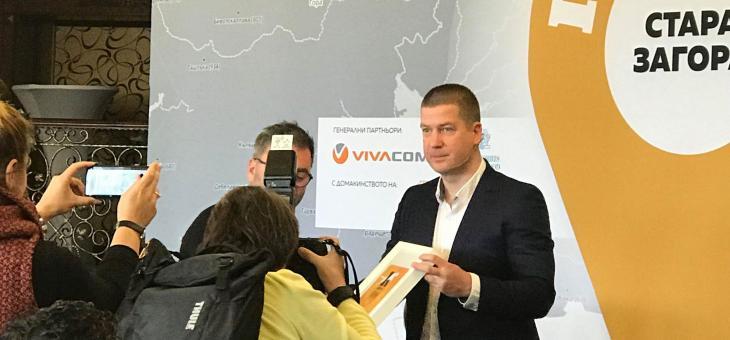 Живко Тодоров: Липсата на пътна карта от държавата спъва новата индустриална зона