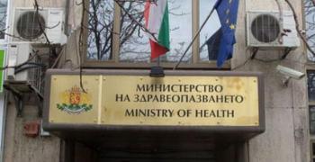 Фалшив имейл се разпространява от името на Министерството на здравеопазването