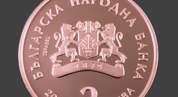 Отбелязваме 140 години от създаването на българския лев