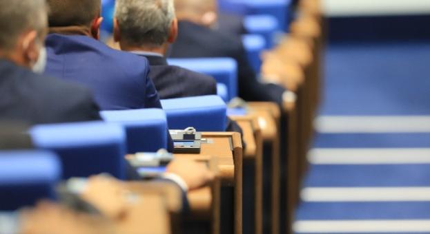 Депутатите приеха Бюджет 2021