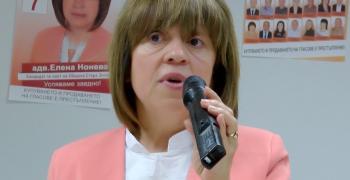 адвокат Елена Нонева: Очакваме пандемията да отмине, за да си вършим служебните задължения