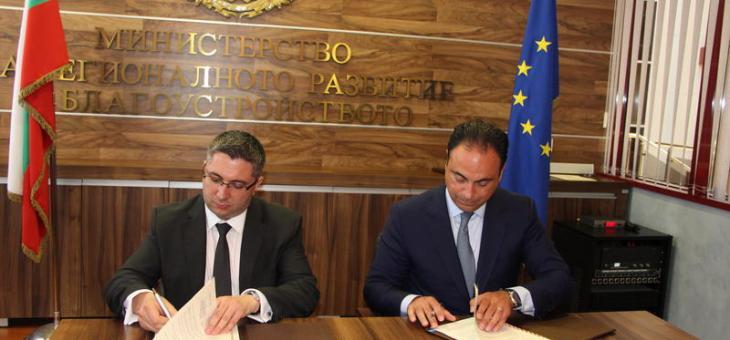 Подписаха рамково споразумение за тунела под Шипка