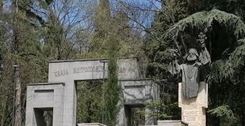 Безплатни летни йога занимания на открито в Стара Загора