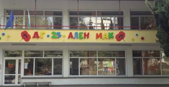 """Старозагорски деца участват в създаване на """"Дървото на хармонията"""""""