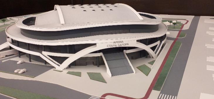 Отменен е конкурсът за проект на многофункционалната спортна зала в Стара Загора