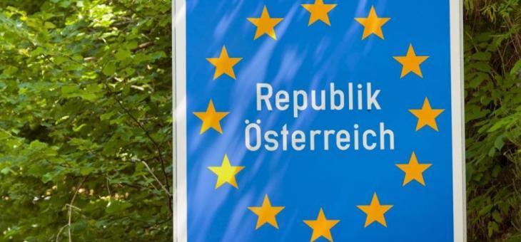 От утре Австрия въвежда изисквания за българи от 16 области