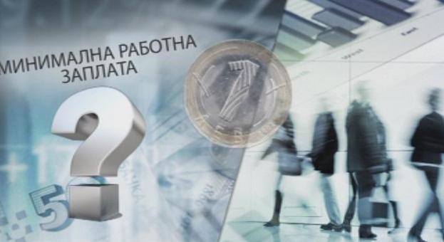 Одобриха по-високите заплати на държавните служители
