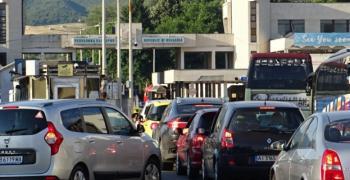 """От днес влизането в Гърция - само през ГКПП """"Кулата - Промахон"""""""