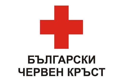 БЧК в Стара Загора организира курс за водни спасители на плувен басейн