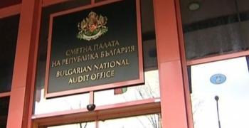 19 висши държавни служители не са подали имуществени декларации в срок