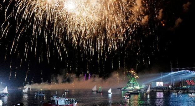 Хърватският Риека е новата Европейска столица на култура