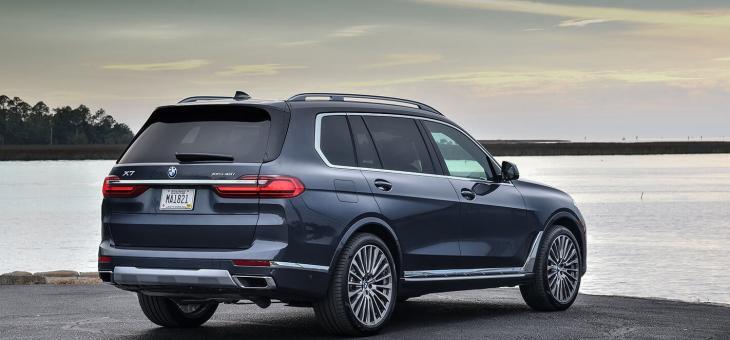 Новото BMW Х7 | ВИДЕО