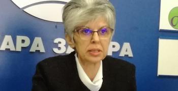 Общинският лидер на БСП в Стара Загора отново е Валентина Бонева