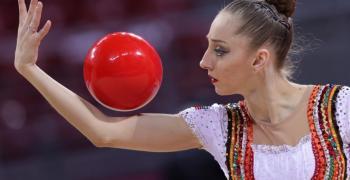 Златен медал за Боряна Калейн