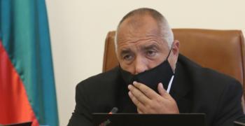 Бойко Борисов: 50 лв. допълнително за пенсионерите до края на мандата