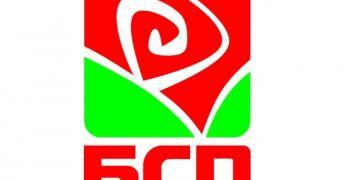 В БСП отлагат партийни форуми