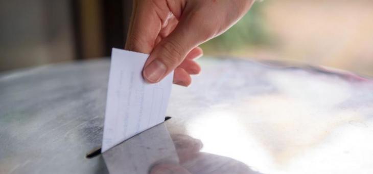 Къде могат да гласуват българите в чужбина