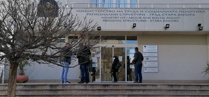 Бюрото по труда в Стара Загора все още предлага дистанционна среща
