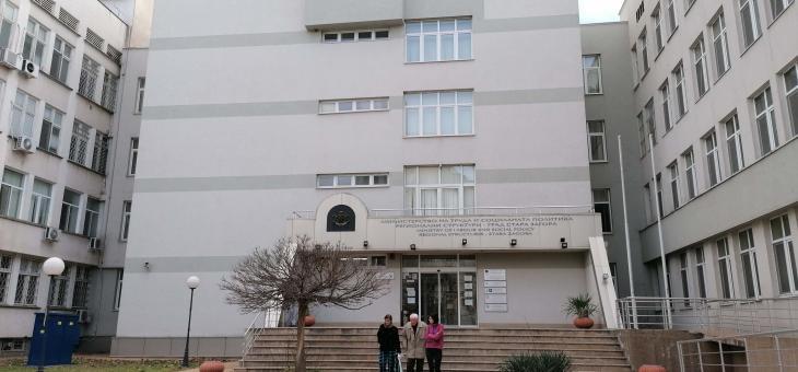 В Стара Загора организират трудова борса за младежи