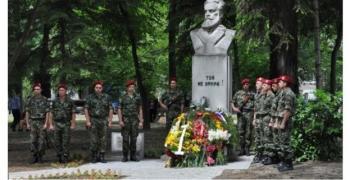 Ден на Ботев и на загиналите за свободата на България