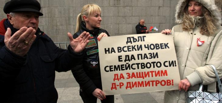 """Пуснаха д-р Иван Димитров срещу """"подписка"""""""