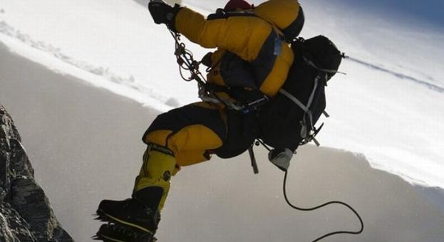 Българските алпинисти в Чаракуза изкачиха връх Найсер Брак