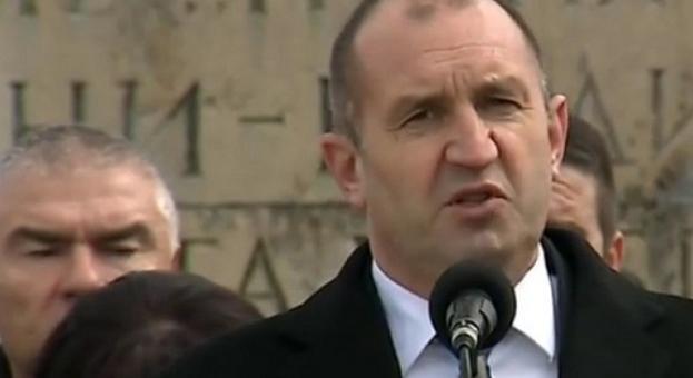 Румен Радев: Скелето на свободата ни е изградено от български и руски кости