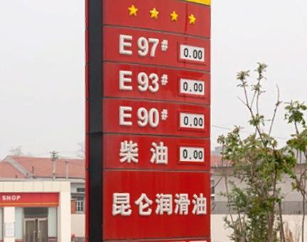 В Китай от 1 януари безплатен бензин