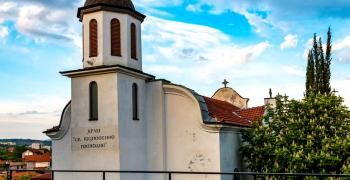 """Отбелязваме 80 години от освещаването на храм """"Св. Възнесение"""" в Богомилово"""