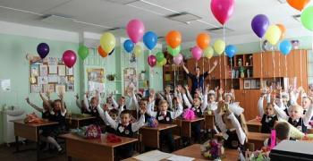 Приключи второто класиране за прием в първи клас в Стара Загора