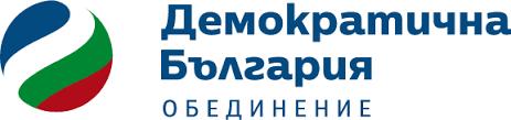 Демократична България предлага план за пътна безопасност на София