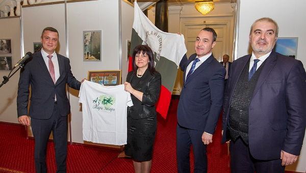 Стара Загора в 17 снимки показаха в Народното събрание