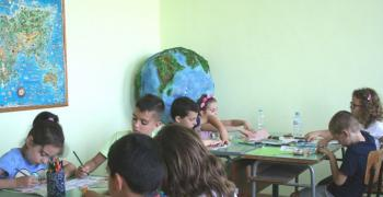 В Стара Загора организират безплатни летни занимания за деца
