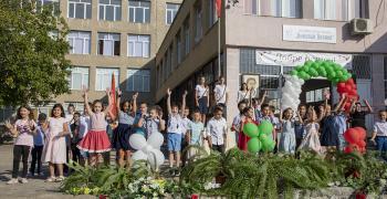 Откриха новата учебна година в Стара Загора