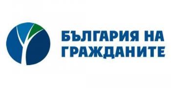 ДБГ: Порожанов и областният управител на Ямбол да подадат оставки заради неадекватност